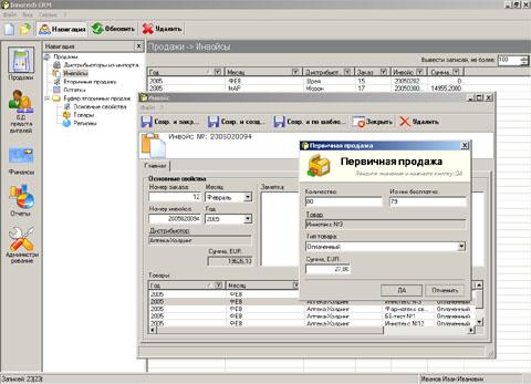 Crm системы для фармкомпаний экспорт яндекс битрикс